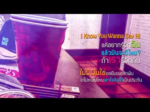 DM - ไม่ขนาดนั้น [Official Lyrics Video]