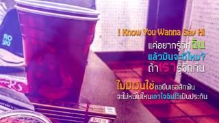 dm-ไม่ขนาดนั้น-official-lyrics-video