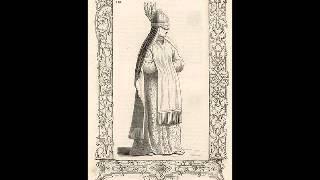 Death Of Şah Sultan  Daughter Of Selim Ii