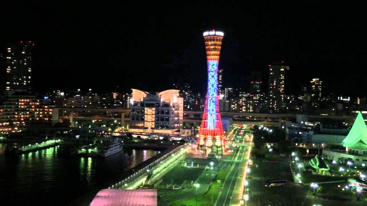 ホテル オリエンタル 神戸 メリケンパーク