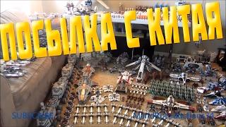 видео Минифигурки Лего Звездные войны с алиэкспресс