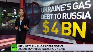 Gazprom sets last gas payment deadline for Ukraine