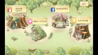 iJoynt : ピーターラビットガーデン プレイ動画