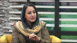 بامداد خوش - سرخط - صحبت با روهینا شهابی در مورد سرنوشت تذکره های الکترونیکی
