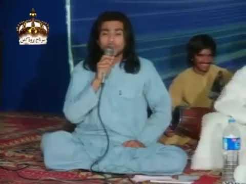 Hussain Aseer Maifili Song