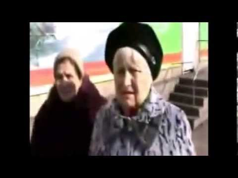знакомства со старушками