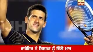 Miami Open : Novak DJokovic vs Andy Murray in final