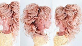 ВЫСОКИЙ ХВОСТ ИЗ ЛОКОНОВ. Прически на Выпускной/ 14 февраля/ 8 Марта ★ High Tail With Curls