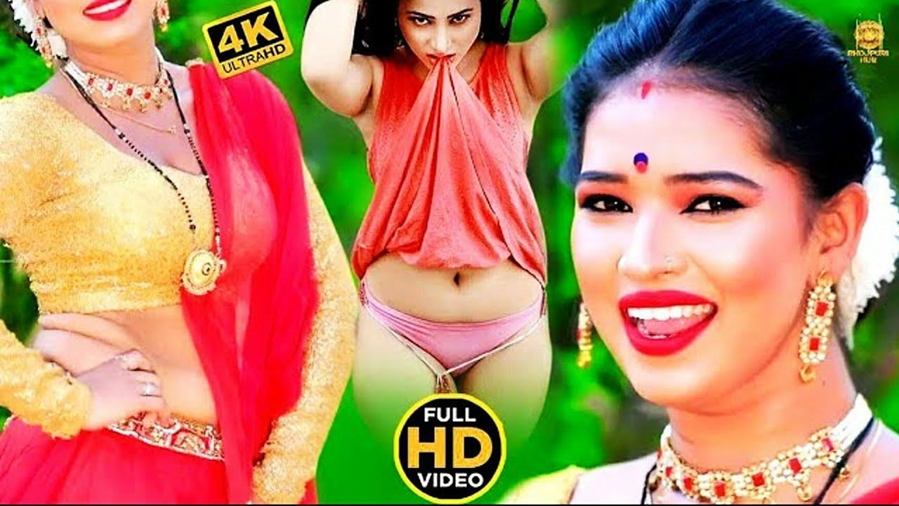 #VIDEO_SONG_2021 #छेदलके पे छेदेला   ऐ गाना डीजे पे धूम मचा दिया   #AJIT PREMI YADAV #Bhojpuri Video