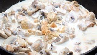 Куринная грудка с грибами в сливочном соусе