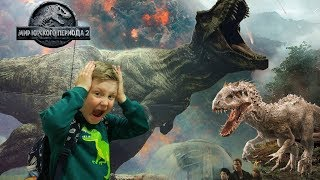 Фильм МИР ЮРСКОГО ПЕРИОДА 2 Jurassic World 2018 Смотреть обзор ТОП Динозавры БЛЮ МОЗАЗАВР ИНДОРАПТОР
