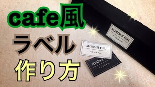 DIY大好き主婦による 誰でも格安・お手軽にできる shino's DIY チャンネ...