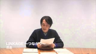 石田衣良氏が審査委員長を務める第四回ノベリスタ大賞の最終選考結果発...