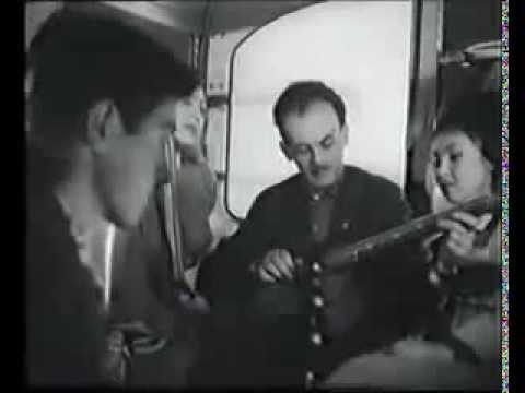 Цепная реакция (1962) Булат Окуджава ~ Последний троллейбус