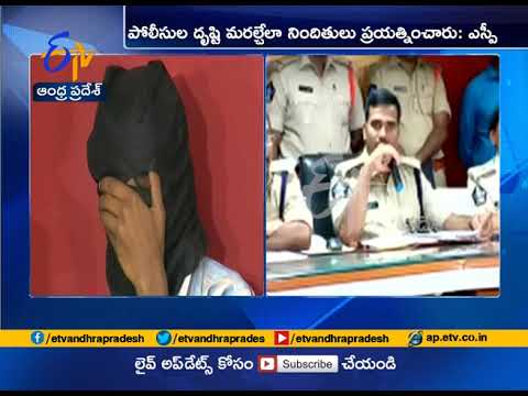 Guntur Jyoti Murder Case   2 Arrested