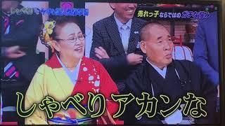 https://youtu.be/uB-ZtaA5dIo ヒカキンがシバターに喧嘩売る動画です。...