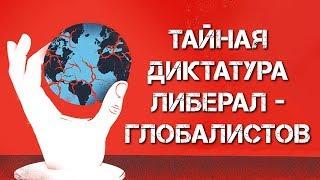 видео Структура экономических отношений