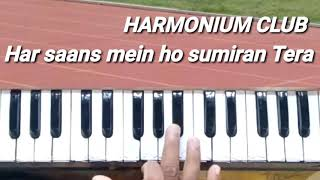 Har saans mein ho sumiran Tera how to play on harmonium by harmonium club