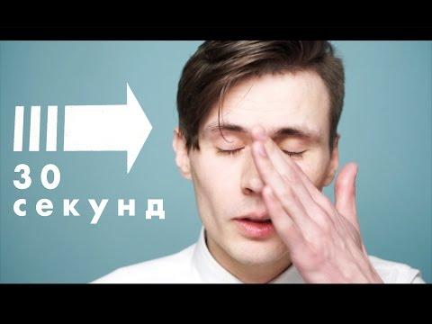 Как заставить себя плакать если не можешь