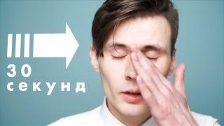 как научиться плакать специально?