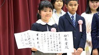 仲邑菫さん、プロ棋士デビューへ 東京で免状授与式 thumbnail