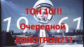 Как заработать 4 млн. рублей в месяц? ТОН 10 Презентация