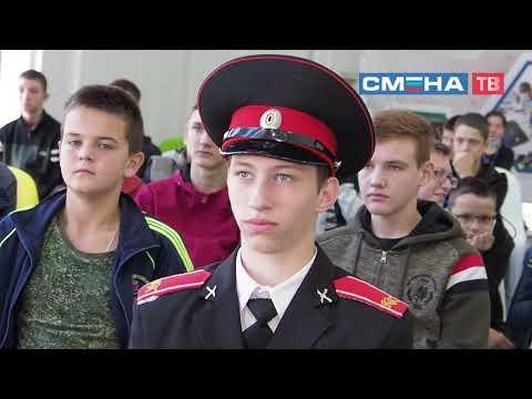 Для сменовцев прошла онлайн встреча с заслуженным артистом Валерием Куриловым  в ВДЦ «Смена»