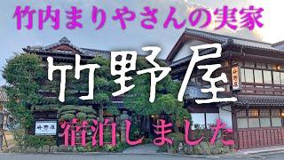 シンガーソングライターの竹内まりやさんの実家は 出雲大社のすぐ側で、...