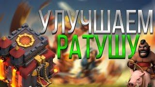 Превью| Clash of Clans|Free PSD| [255]
