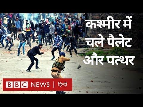 Kashmir के Saura