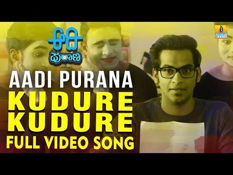 Aadi Purana - Kudure Kudure Video Song | Kannada Song 2018 | Shashank, Moksha, Ahalya