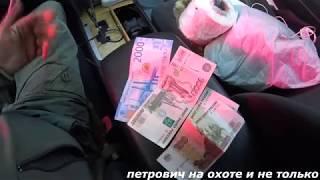 Как за День Заработать 250000 Рублей За. Сколько можно 4 Часа? Коп Железа