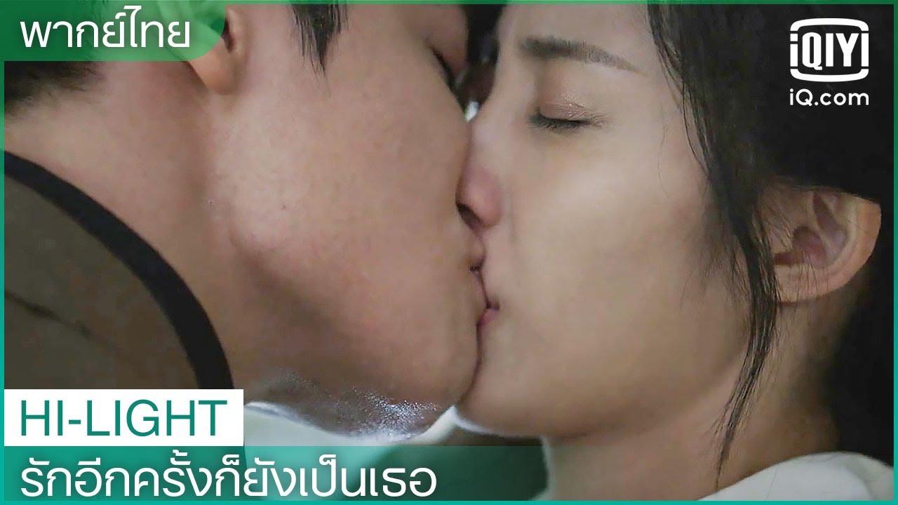 พากย์ไทย: คุณไปคบผู้ชายคนอื่นไม่ได้   รักอีกครั้งก็ยังเป็นเธอ (Crush) EP.19 ซับไทย   iQiyi Thailand