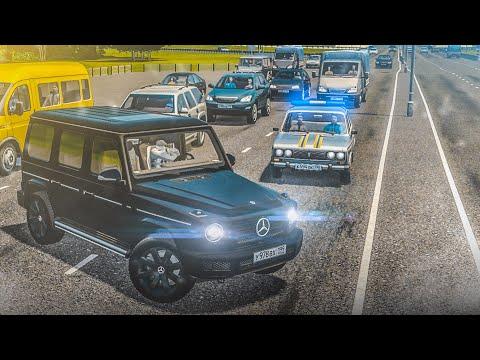 БЫДЛО НА ГЕЛИКЕ УСТРОИЛ БЕСПРЕДЕЛ В ГОРОДЕ! (CITY CAR DRIVING С РУЛЁМ)