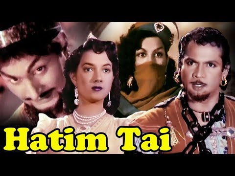 Hatim Tai | Full Movie | Shakila | Jairaj | Superhit Hindi Movie | Hindi Science Fiction Movies
