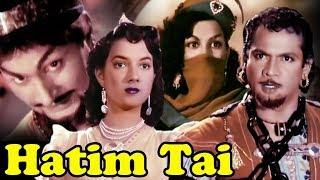 The Adventures of Hatim - WikiVisually