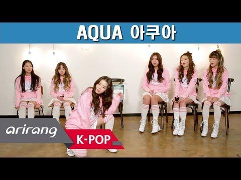 [Pops in Seoul] Korea's first e-sports girl group! AQUA(아쿠아) Members' Self-Introduction