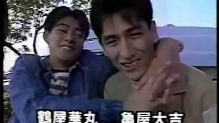 福岡で大ブレイクしていた頃の、華丸大吉さんが番組司会のオープニング...