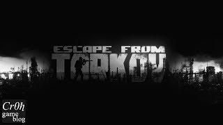 Халява в Escape From Tarkov. 1000 Розыгрыш после Каждой Удачной «Как Найти Всякую Хрень»