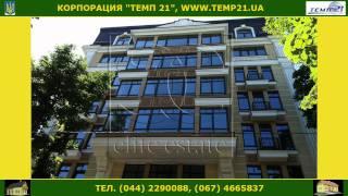 Продам четырехкомнатную квартиру в Киеве(, 2011-08-10T16:14:45.000Z)