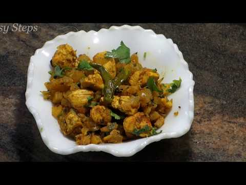 Cooking Turnip with Chicken Recipe | Shalgam, Shaljam with Chicken Recipe