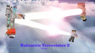 Трейлер Minecraft сериала: Нашествие Террористов 2