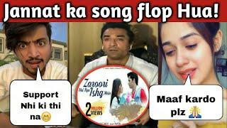 Jannat Zubair Ka Song Hua Flop Zaroor Hai Kya Ishq Mein  Reason Faisu07 को नहीं किया था Support