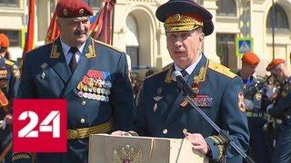 Глава Росгвардии Золотов наградил отличников службы после репетиции Парада Победы - Россия 24