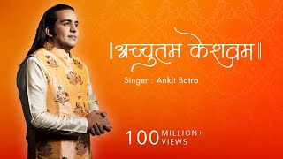 Download video Achutam Keshavam - Kaun Kehte hai Bhagwan Aate nahi - Ankit Batra Art of Living | Krishna Bhajan