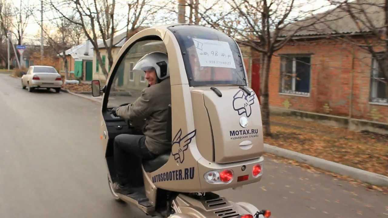 Скутер с кабиной - YouTube