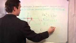 Оптика ЕГЭ физика. Дно сосуда.Видео урок.