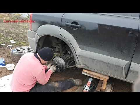 Замена задних тормозных дисков и колодок Хендай Туксон (полная версия)