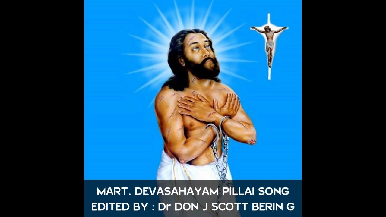 MART Devasahayam Pillai song (...