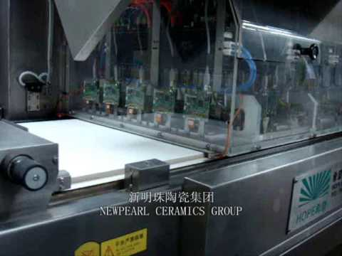 CHINA HOPE INKJET -CERAMIC TILE PRINTING MACHINE - YouTube